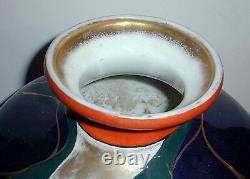 50% OFF Austrian Ceramic ART NOUVEAU VASE'Bouquet', 15.25 x 7.5