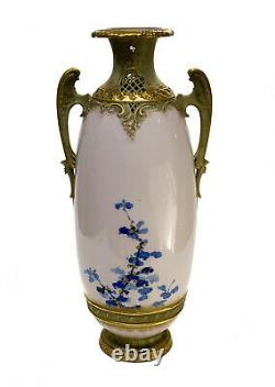 Amphora RSTK Porcelain Pottery Double Handled Vase, Hand Painted Peacock
