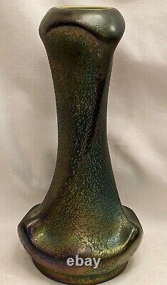 Art Pottery Heliosine Ware, Vase, Iridescente Glaze, 7 inch