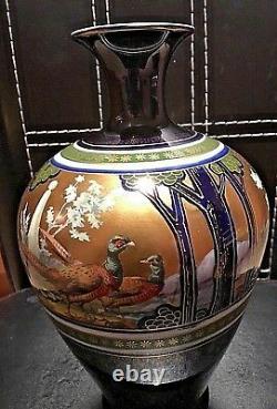 Hand Painted Vienna Porcelain Cobalt Blue Bird Vase