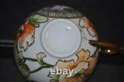 STUNNING Ernst Wahliss Art Nouveau GOLD GILDED Cup & Saucer POPPY FLORAL Signed